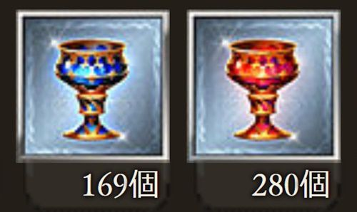 各杯の在庫数