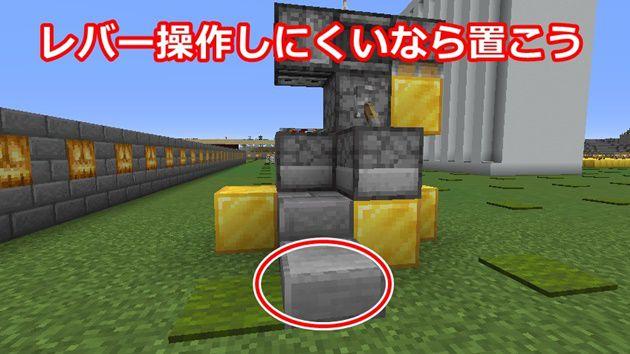 小麦自動収穫機の使い方1