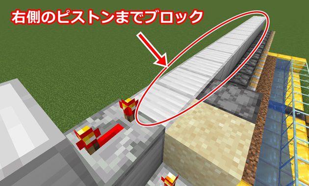 1段目の回路の作り方6