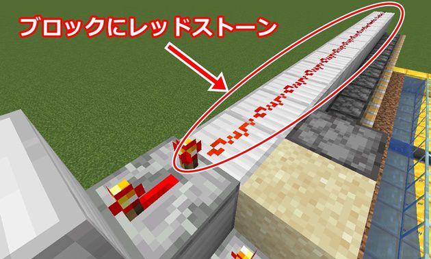 1段目の回路の作り方7