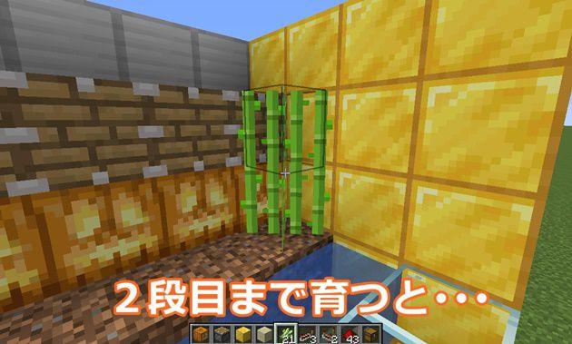 1段目の回路の作り方9