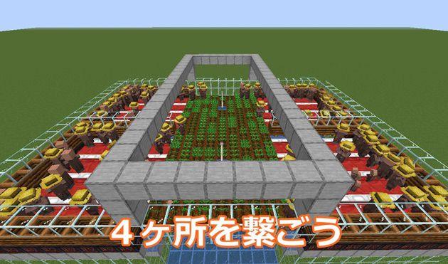 湧き層&屋根の作り方2