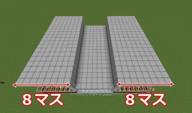 湧き層&屋根の作り方7
