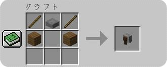 砥石の作り方