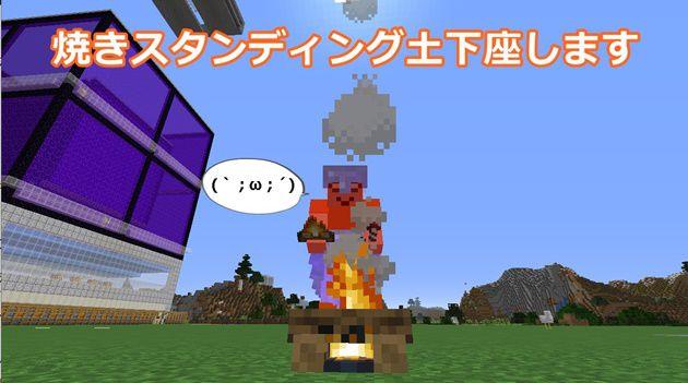 焚き火でダメージを受けるオロオロKT