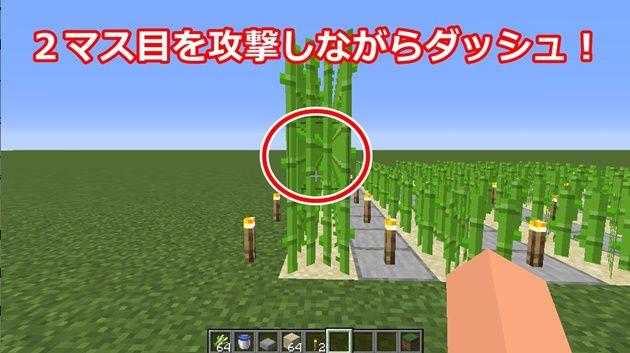 サトウキビの収穫方法