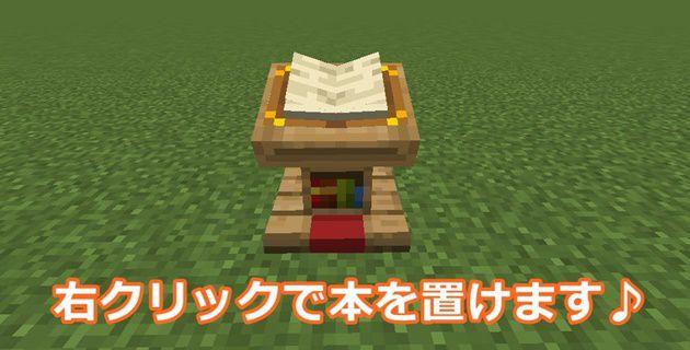 本を置ける