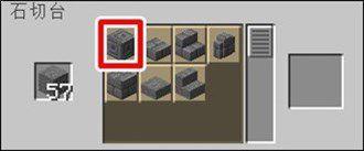 クラフトできるブロックが表示