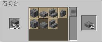 作業台とクラフトの数が変わらないブロック