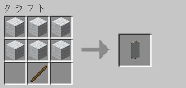 白旗の作り方