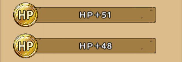錬金効果HP上昇