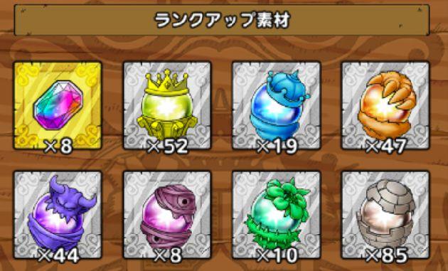 虹の宝石在庫