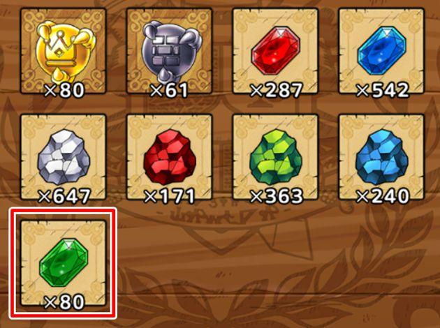 宝石と石の在庫