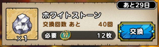 ○○ストーン