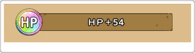 HP特化の錬金