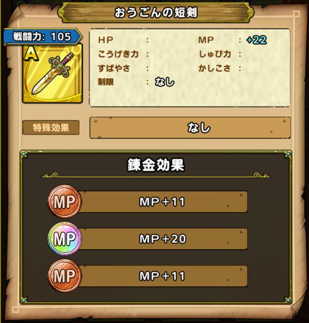 黄金の短剣