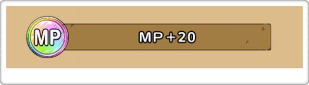 カルベローナの短剣は錬金効果でMPが上がる数値が高い