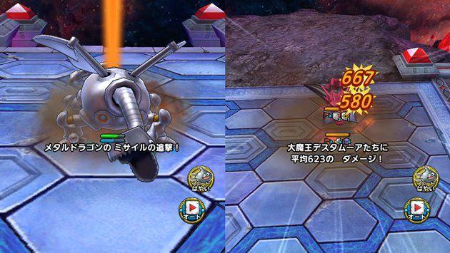 メタルドラゴンのミサイルの追撃のダメージ