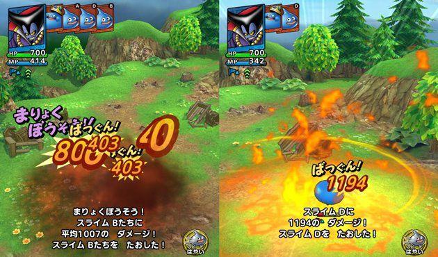 左:れんごく魔弾+9、右:メラゾーマ+10のダメージ