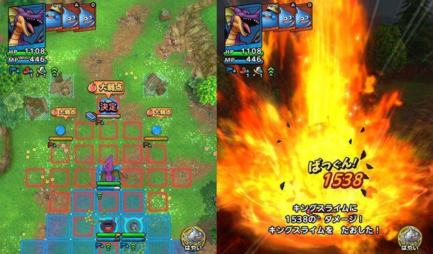 竜の炎+10の射程とダメージ