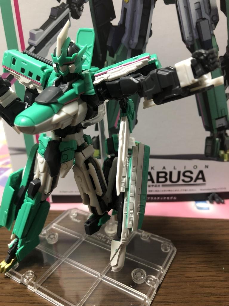 f:id:ororoxx:20190216140238j:plain