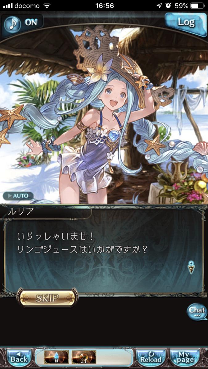 f:id:ororoxx:20190629000003p:plain
