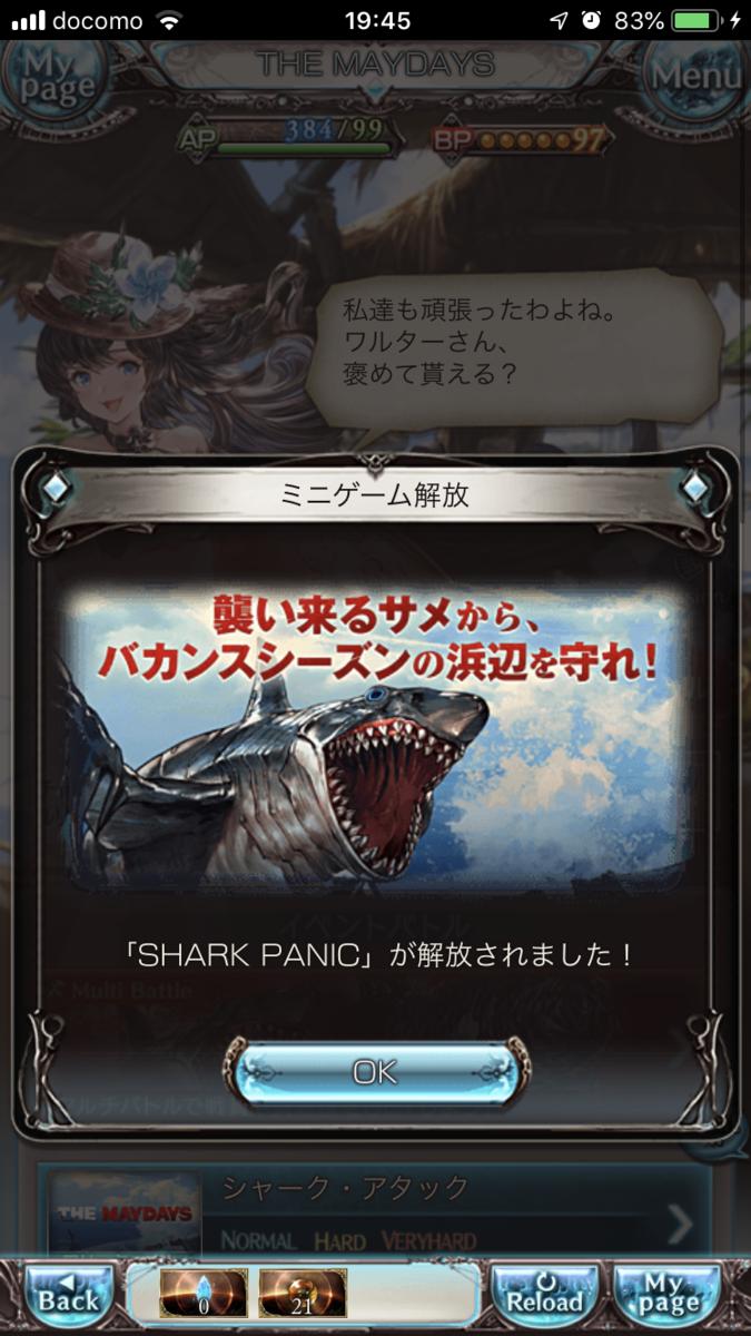 f:id:ororoxx:20190701203216p:plain