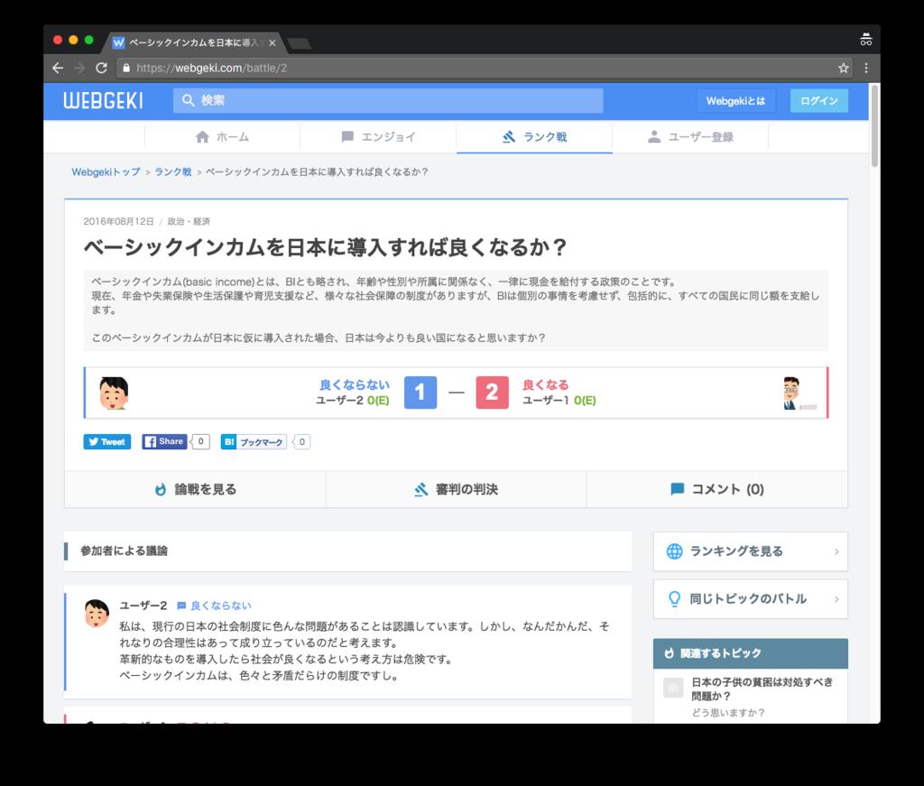 f:id:oroshigane30:20160816053318p:plain