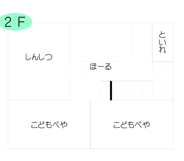 f:id:oroshinoie:20160818155456j:image