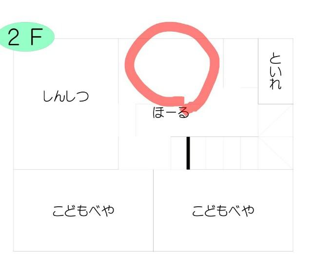 f:id:oroshinoie:20160818161455j:image