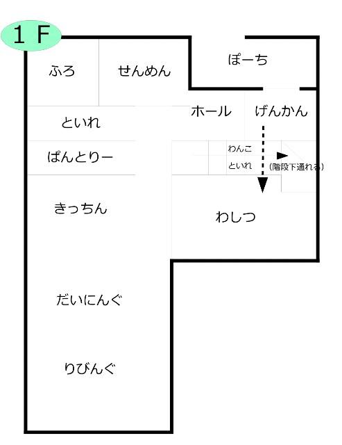 f:id:oroshinoie:20160818193511j:image