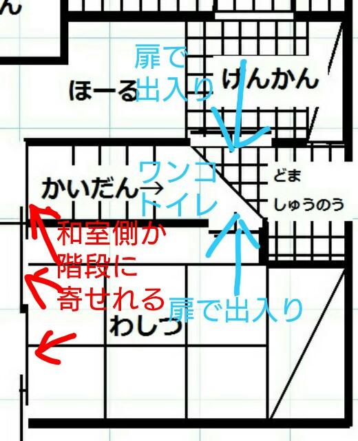 f:id:oroshinoie:20160820015455j:image