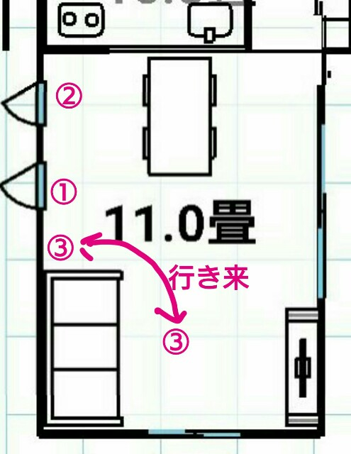 f:id:oroshinoie:20160820154957j:image