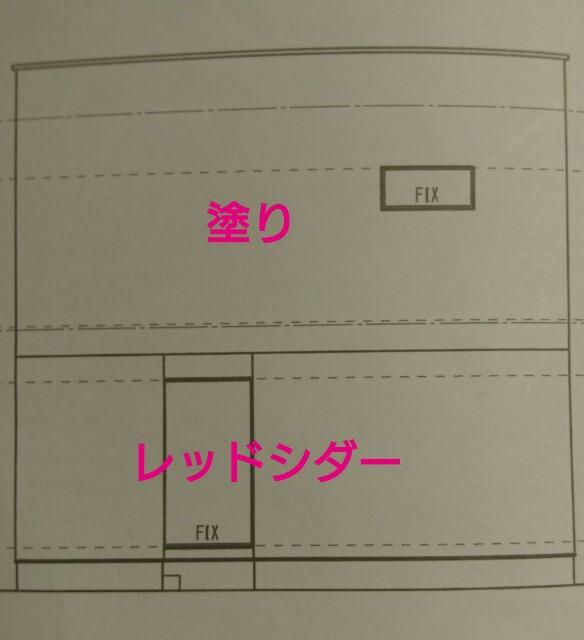 f:id:oroshinoie:20160828231147j:image