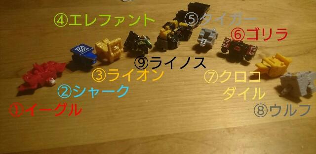 f:id:oroshinoie:20160927011943j:image
