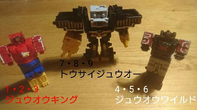 f:id:oroshinoie:20160927011958j:image