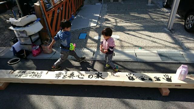 f:id:oroshinoie:20161025201758j:image