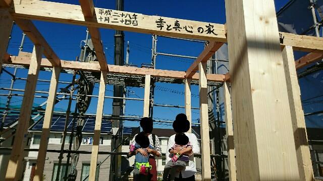 f:id:oroshinoie:20161025213416j:image