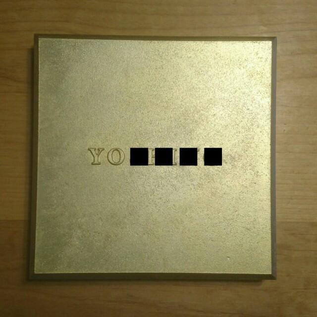 f:id:oroshinoie:20161028145713j:image