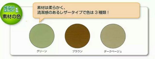 f:id:oroshinoie:20161102153438j:plain