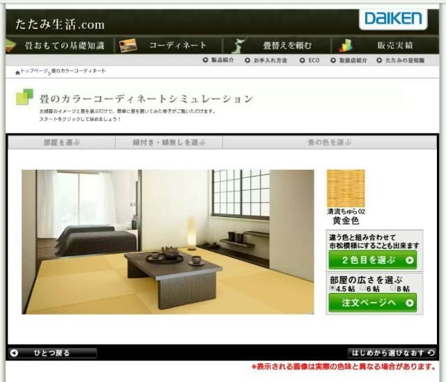 f:id:oroshinoie:20161102164223j:plain