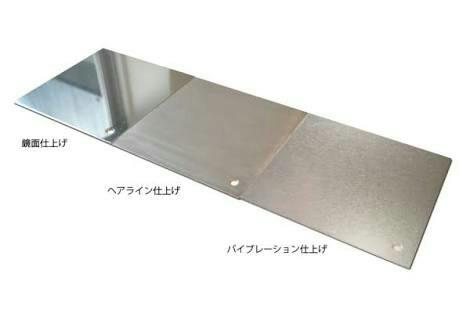 f:id:oroshinoie:20161112001625j:image