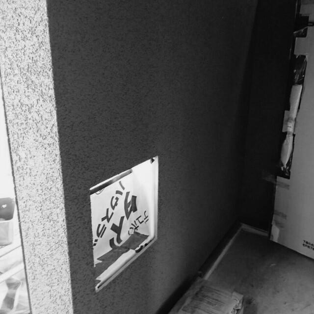 f:id:oroshinoie:20170128104753j:image