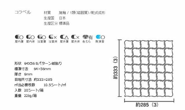 f:id:oroshinoie:20170423175308j:image