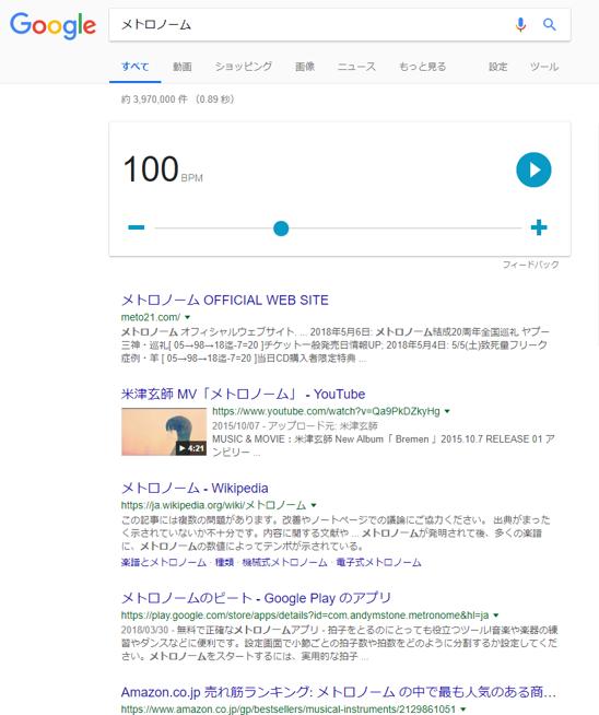 f:id:orshibuya0926:20180523074119p:plain