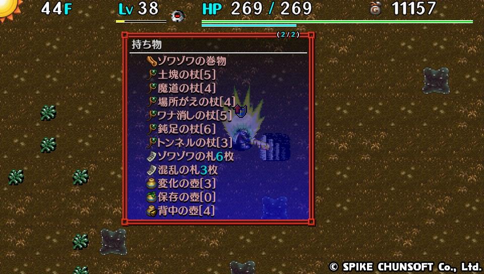 f:id:orshibuya0926:20210102061802j:plain
