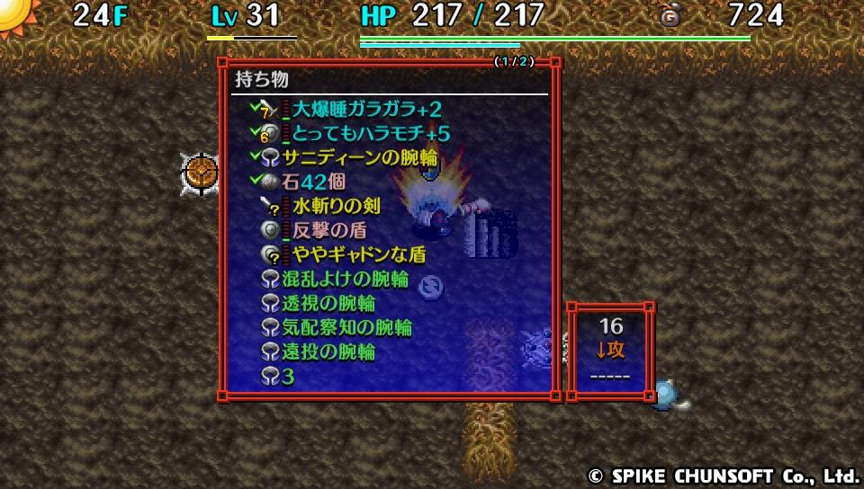 f:id:orshibuya0926:20210102064250p:plain