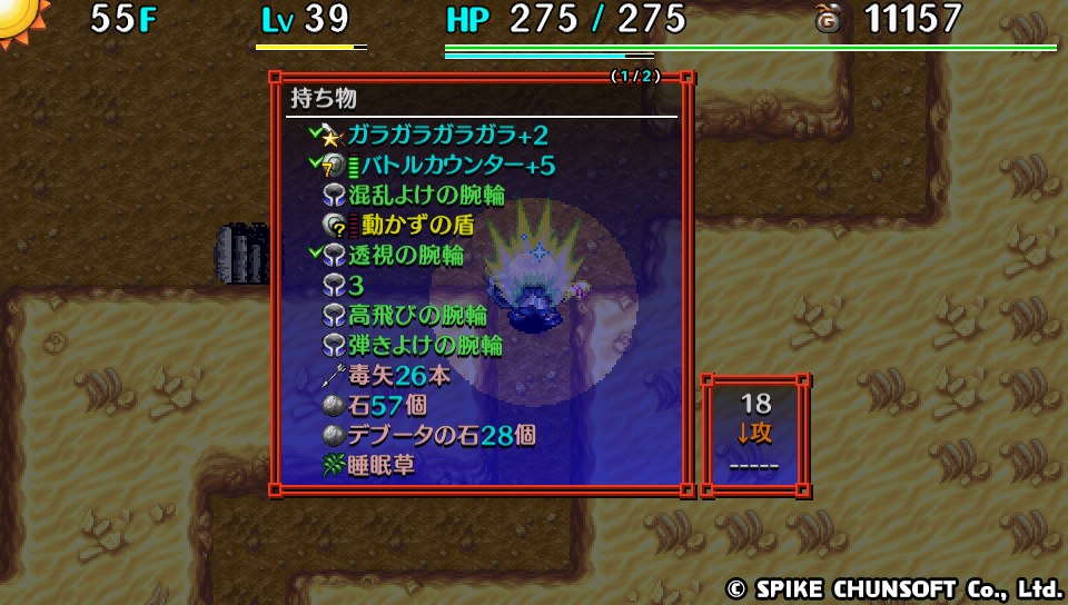 f:id:orshibuya0926:20210102081641p:plain