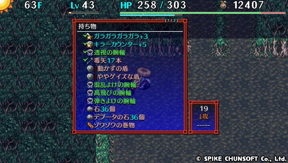 f:id:orshibuya0926:20210102081705p:plain