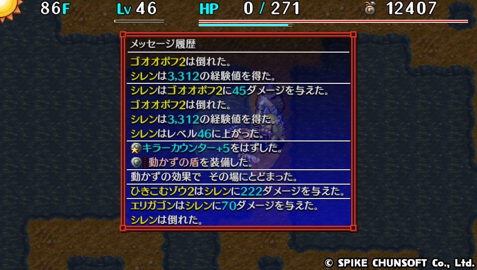 f:id:orshibuya0926:20210102082338p:plain